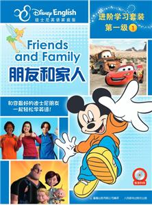 Disney English: Friends and Family (2012) Online