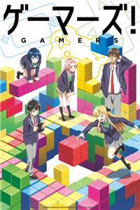 Gamers! Aguri and Communication Error (2017– ) Online