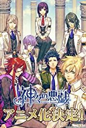 Kamigami no asobi Dark Prison of Scattered Flowers (2014– ) Online