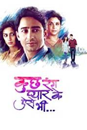 Kuch Rang Pyar Ke Aise Bhi Dev and Sona promise to never leave each other (2016–2017) Online