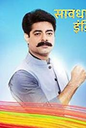 Savdhaan India: India Fight Back Love takes a wrong turn (2015– ) Online