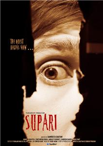 Supari - The Quest Begins Now (2014) Online