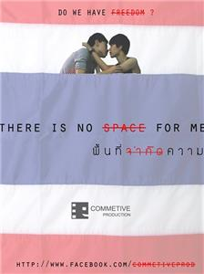 There Is No Space for Me (2014) Online
