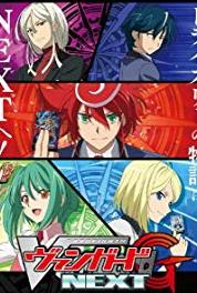 Cardfight!! Vanguard The Intersecting Path (2011– ) Online