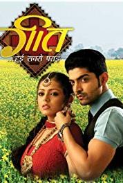 Geet Maan and Geet leave for Delhi (2010–2011) Online