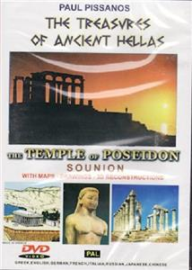 Treasures of Ancient Hellas: Temple of Poseidon - Sounion (1999) Online