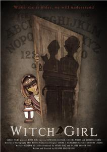Witch Girl (2014) Online