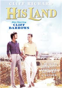 His Land (1970) Online