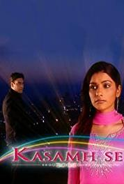 Kasamh Se The End (2006– ) Online