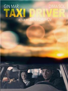 Taxi Driver 2018 (2018) Online