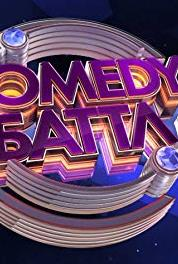 Comedy Баттл Episode #5.2 (2010– ) Online