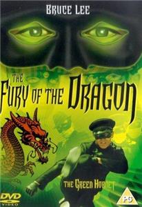 Fury of the Dragon (1976) Online