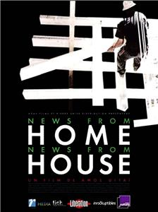 News from Home/News from House (2006) Online