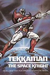 Tekkaman the Space Knight Shipwrecked on Earth (1984– ) Online
