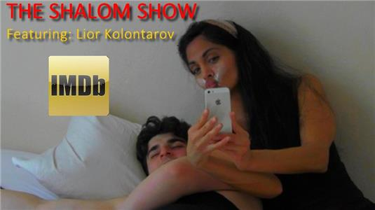 The Shalom And Lior Show Top Model (2015– ) Online
