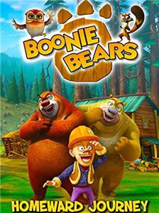 Boonie Bears: Homeward Journey (2013) Online