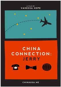 China Connection: Jerry (2014) Online