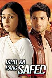Ishq Ka Rang Safed Viplav and Dhaani Jump Into the River (2015– ) Online