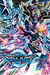 Yu-Gi-Oh! Vrains Brother and Sister in Conflict (2017– ) Online