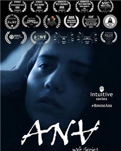 ANA: Intuitive Series  Online