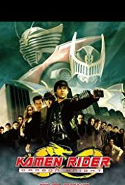 Kamen Rider: Dragon Knight Swan Song (2008– ) Watch Online or Download