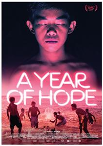 A Year of Hope (2017) Online
