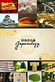 Begin Japanology Kaiseki Cuisine (2007– ) Online