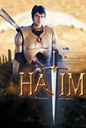 Hatim Dream World (2003–2004) Online