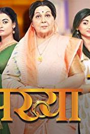 Sakhya Re Ajay Raje Returns (2017– ) Online
