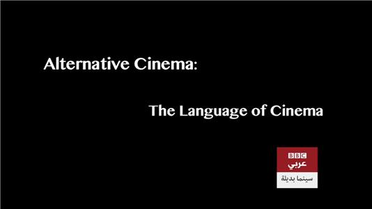 The Language of Cinema (2016) Online