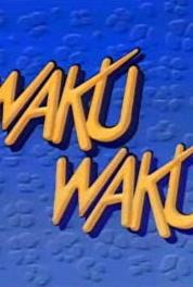 Waku waku Episode dated 12 March 1989 (1989–2001) Online