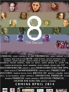8: The Series  Online