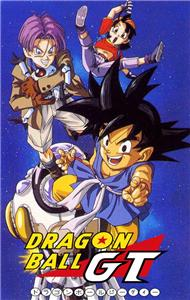 Dragon Ball GT  Online
