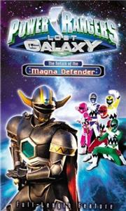 Power Rangers Lost Galaxy: Return of the Magna Defender (1999) Online