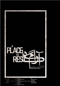 A Place To Rest (2016) Online