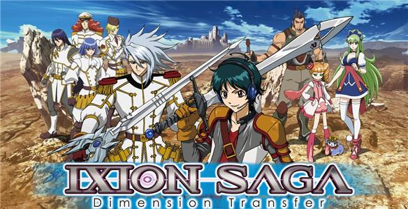Ixion Saga DT Xing Point (2012– ) Online