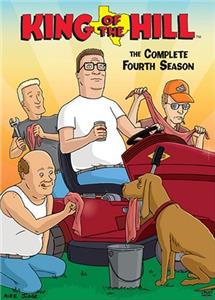 King of the Hill Hanky Panky (1997–2010) Online