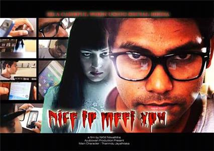 Nice to Meey You (2017) Online