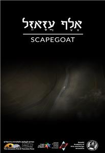 Scapegoat (2015) Online