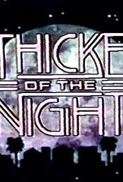 Thicke of the Night Episode dated 20 September 1983 (1983–1984) Online