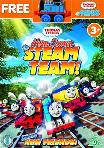 Thomas & Friends: Here Comes the Steam Team! (2018) Online