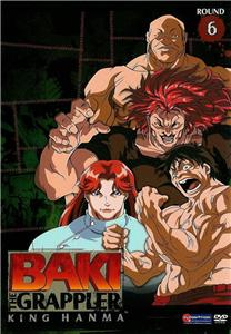 Baki the Grappler  Online