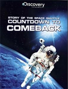 The Space Shuttle: Countdown to Comeback (2005) Online