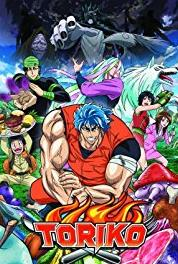 "Toriko A New Stage! Toriko's Determination and the Return of ""Him""! (2011– ) Online"