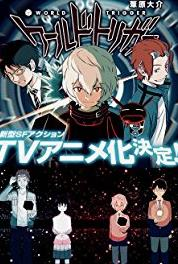 World Trigger Border Top Teams (2014– ) Online