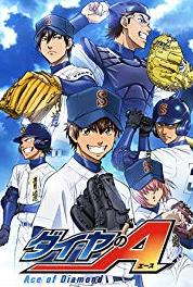 Diamond No Ace It's the Semifinal (2013– ) Online