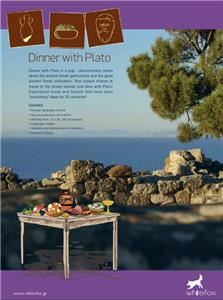 Dinner with Plato  Online
