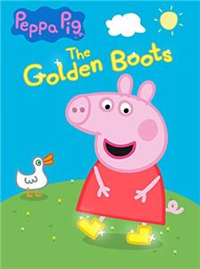 Peppa Pig: The Golden Boots (2015) Online