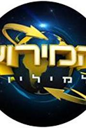 The Amazing Race Israel Something Surreal! (2009– ) Online