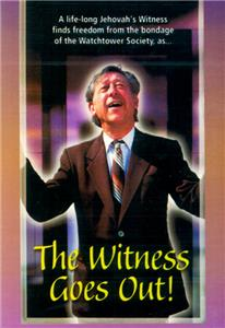 The Witness Goes Out! (1992) Online